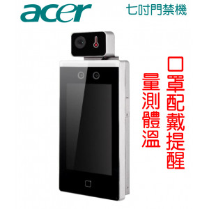 【 大林電子 】 ACER 7吋門禁機 辨識體溫 有無配戴口罩 意者私訊電話詢問