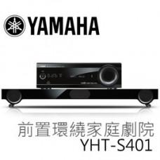 【 大林電子 】 YAMAHA 7.1聲道 前置環繞家庭劇院組 YHT-S401