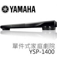 【 大林電子 】 YAMAHA 5.1聲道單件式 無線家庭劇院組 YSP-1400