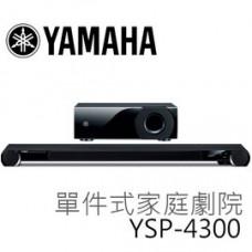 【 大林電子 】 YAMAHA 7.1聲道 重低音喇叭 YSP無線家庭劇院組 YSP-4300