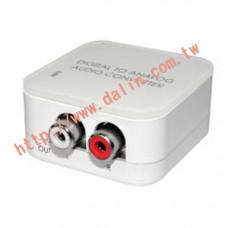 【大林電子】DCT-3 數位光纖轉類比音源轉換器