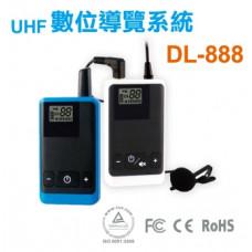 【 大林電子 】 COMFORT 無線 數位導覽系統 DL-888