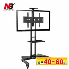 【 大林電子 】 NB 可移動式 40吋~60吋 液晶電視 立架 AVA1500-60-1P