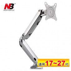 【 大林電子 】  氣壓式360度 17吋~27吋 萬向桌上型螢幕架 NBF100