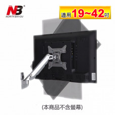 【 大林電子 】  氣壓式 360度 19吋~42吋 萬向旋臂螢幕架 NBF200