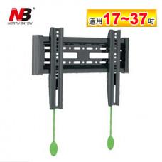 【 大林電子 】 NB 超薄 17吋~37吋 液晶電視 壁掛架 NBC1-F
