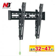 【 大林電子 】 NB 超薄 32吋~47吋 可調角度 液晶電視 壁掛架 NBC2-T