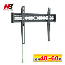 【 大林電子 】 NB 超薄 40吋~60吋 液晶電視 壁掛架 NBC3-F