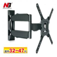 【 大林電子 】 NB 超薄 32 吋~47吋 液晶電視 懸臂架 NBP4