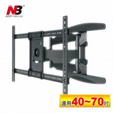【 大林電子 】 NB 超薄 40吋~70吋 液晶電視 懸臂架 NBP6