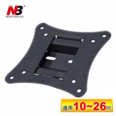 【 大林電子 】 NB 適用 10吋~26吋 液晶電視 壁掛架 NBQF-100
