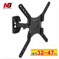 【 大林電子 】 NB 超薄 32吋~47吋 液晶電視 懸臂架 NBSP200