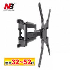 【 大林電子 】 NB 超薄 32吋~52吋 液晶電視 懸臂架 NBSP500