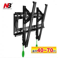 【 大林電子 】 NB 超薄 40吋~70吋 液晶電視 壁掛架 NBU2-T