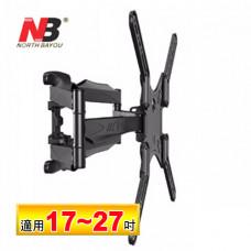 【 大林電子 】 NB 液晶電視 豪華雙臂 壁掛架 32吋~52吋 SP500 《 中大型電視適用 》