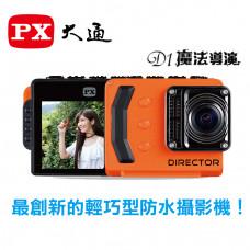 PX 大通 DIRECTOR D1 魔法導演 行動攝影機 《 防水 高畫質 縮時攝影 》
