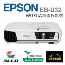 【 大林電子 】 EPSON WUXGA亮彩無線投影機 EB-U32