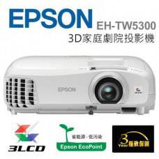 【 大林電子 】 EPSON 3D家庭劇院投影機 EH-TW5300