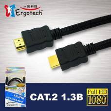 【大林電子】人因科技 HDMI影音傳輸線 1.2米/1.8米/2.5米/3米/5米