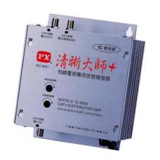 PX大通 有線電視信號強波器 清晰大師 IC-8600