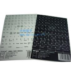 【大林電子】電腦鍵盤貼紙 字磨損掉不必再花錢換掉鍵盤《黑、白》兩色