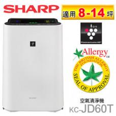 【 大林電子 】 SHARP 夏普 KC-JD60T 日本原裝進口 空氣清淨機 《 來電詢問 有超值優惠價格 》