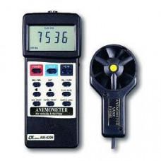 Lutron 路昌 三合一 風速 / 風量 / 溫度計 AM-4206
