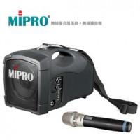 【 大林電子 】 ★ 熱賣中 ★ MIPRO 嘉強 MA-101 教學擴音機 會議室 帶團 選舉造勢 最佳利器