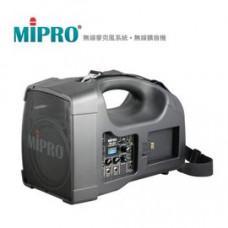 【 大林電子 】 ★ 熱賣中 ★ MIPRO MA-202 無線喊話器 會議室 帶團最佳利器