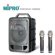 【 大林電子 】 ★ 熱賣中 ★ MIPRO MA-705 精緻型手提式無線擴音機 會議室 帶團最佳利器