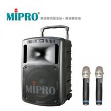 【 大林電子 】 ★ 熱賣中 ★ MIPRO MA-808 旗艦型攜帶式無線擴音機 帶團最佳利器