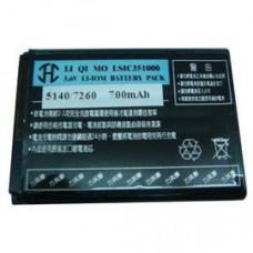 NOKIA 手機專用鋰電池 N3220 700mAh