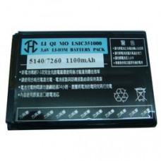 NOKIA 手機專用鋰電池 N3320 1000mAh