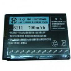 NOKIA 手機專用鋰電池 N6111 700mAh