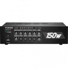 【 大林電子 】 POKKA 佰佳牌 數位公共廣播擴音器 PA-150W 純擴大機 最大輸出功率 150W
