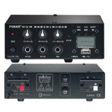 【 大林電子 】 POKKA 佰佳牌 數位廣播擴音器 PA-50W/USB USB播放