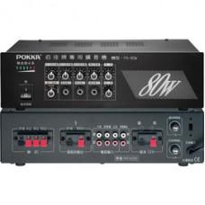 【 大林電子 】 POKKA 佰佳牌 數位公共廣播綜合擴音器 PA-80W 綜合擴大機 最大輸出功率 80W