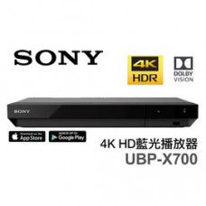 【 大林電子 】 SONY 索尼 4K HD CD、DVD、藍光播放器 UBP-X700