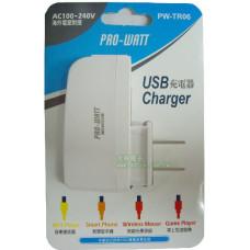 【大林電子】AC110~240V 轉USB 家用USB充電器 萬國通用