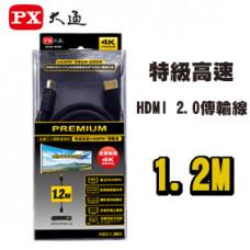 【 大林電子 】PX 大通 HD2-2MX 2米 特級高速 HDMI 2.0傳輸線