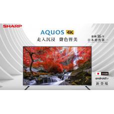 【 大林電子 】 SHARP 夏普 4K UHD 液晶電視 60吋 日本原裝堺十代液晶面板