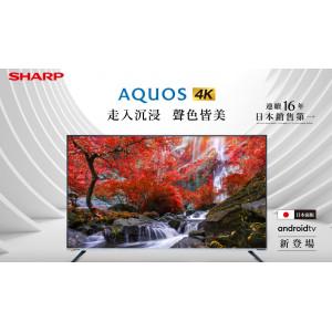 【 大林電子 】 SHARP 夏普 4K UHD 液晶電視 70吋 日本原裝堺十代液晶面板