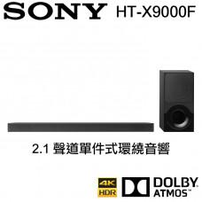【 大林電子 】 ★ 留言詢問更低價 ★ SONY 索尼 2.1 聲道單件式環繞音響 HT-X9000F