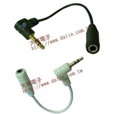 【大林電子】3.5母轉2.5公 耳機轉接線 《黑、白兩色》