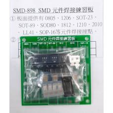【 大林電子 】 ★實習套件★ SMD-898  SMD 元件焊接練習板